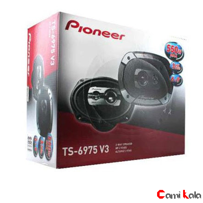 بلندگو پایونر Pioneer TS-6975 V3 550W