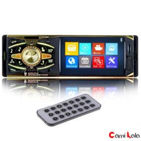 4019 Bluetooth Car Audio Rear View Camera