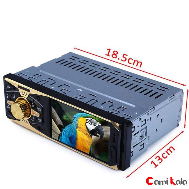 دستگاه پخش مانیتوردار مدل 4011