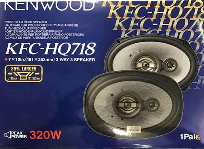 اسپیکر خودرو کنوود مدل KFC-HQ718