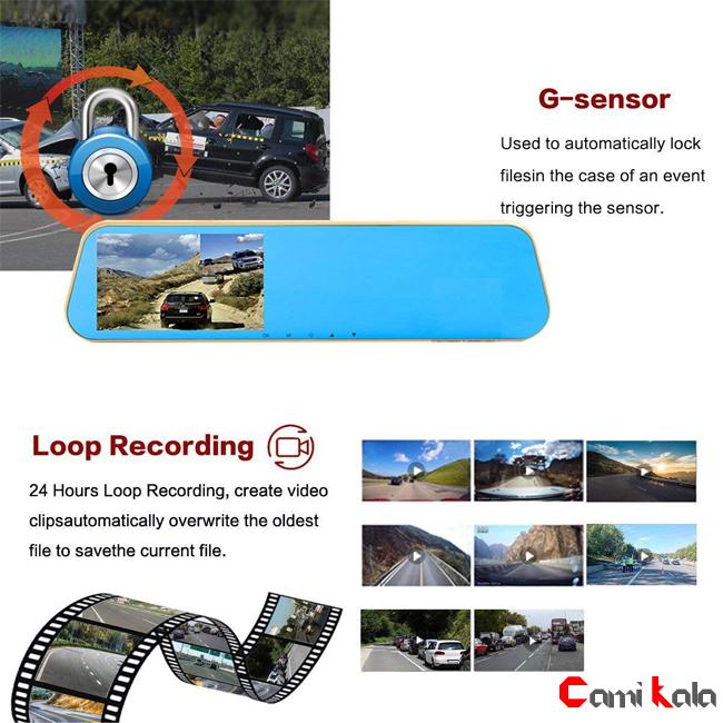 مانیتور آیینه ای خودرو دو دوربین