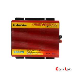 مبدل برق خودرو 2000 وات G-Amistar