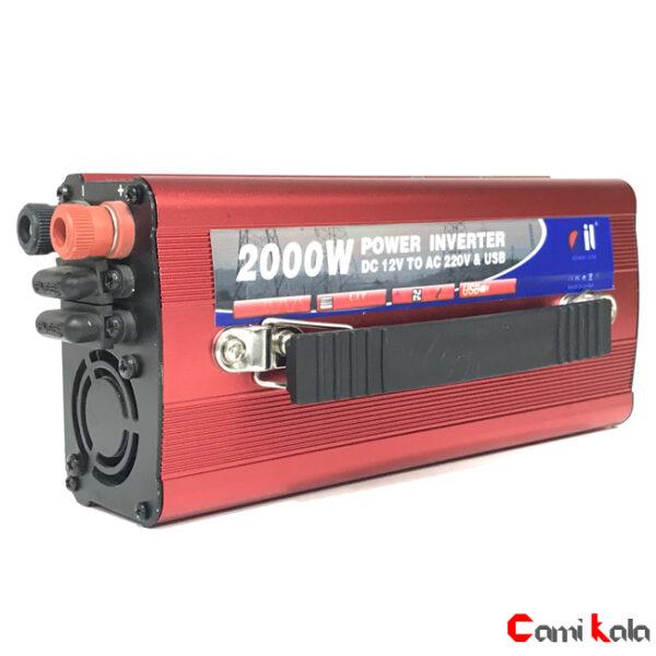 مبدل برق خودرو شبه سینوس 2000 وات Power Inveter CIL
