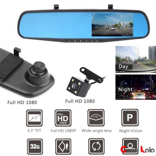 DVR آیینه ای خودرو دو دوربین خودرو DVR مانیتور آیینه ای دو دوربین خودرو 4.3 اینچی ، DVR آیینه ای خودرو دو دوربین ، دوربین مدار بسته خودرو ، DVR خودرو
