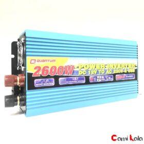 مبدل برق خودرو 2600 وات کوانتوم Inveter Power Quantum,مبدل برق خودرو,مبدل برق خودرو کوانتوم,کوانتوم,اینورتر-برق-خودرو,اینورتر برق خودرو,مبدل-برق-خودرو,قیمت مبدل برق خودرو,قیمت-مبدل-برق-خودرو