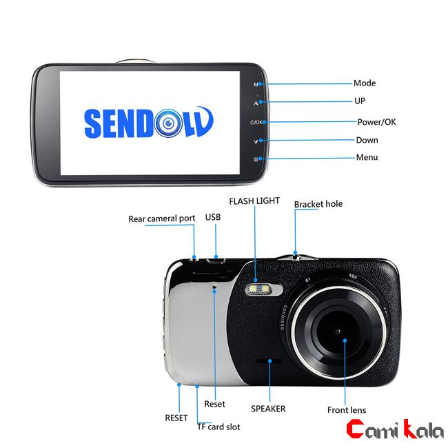 دوربین فیلمبرداری خودرو مدل TP6000 CAR DVR X4 ، DVR دو دوربین خودرو 4 اینچی ، دوربین مدار بسته خودرو ، دوربین فیلمبرداری خودرو 4 اینچی ، دوربین فیلمبرداری خودرو دو دوربین ، مانیتور دوربین خودرو