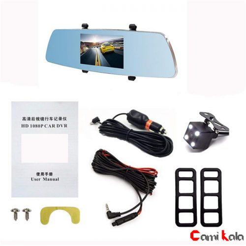 مانیتور آیینه ای دو دوربین لمسی Vehicle BlackBox DVR