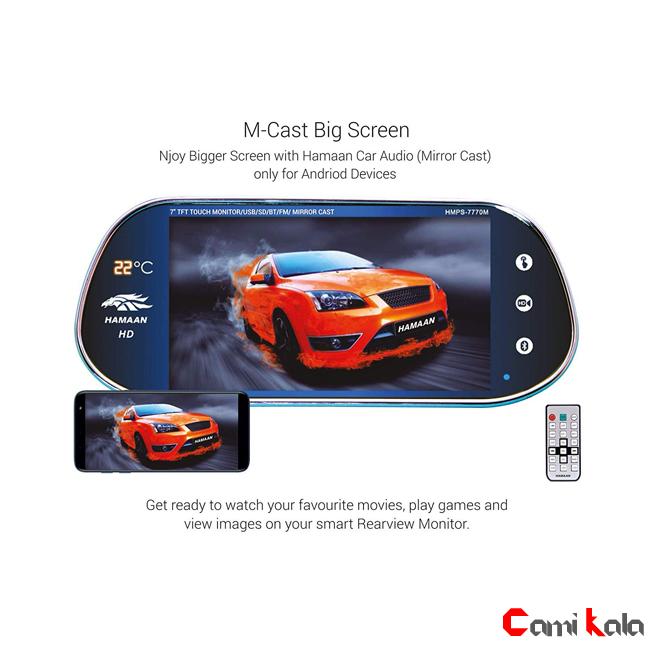 مانیتور آیینه ای لمسی 7 اینچی دماسنج دار،مانیتور آیینه ای،مانیتور آیینه ای خودرو,مانیتور لمسی,لمسی,مانیتور خودرو,مانیتور آیینه ای خودرو 7 اینچی لمسی,مانیتور آیینه ای دماسنج دار,مانیتور آیینه ای صفحه لمسی,مانیتور آیینه لمسی,مانیتور آیینه ای لمسی 7 اینچی, 7Inch MP5 REARVIEW MIRROR