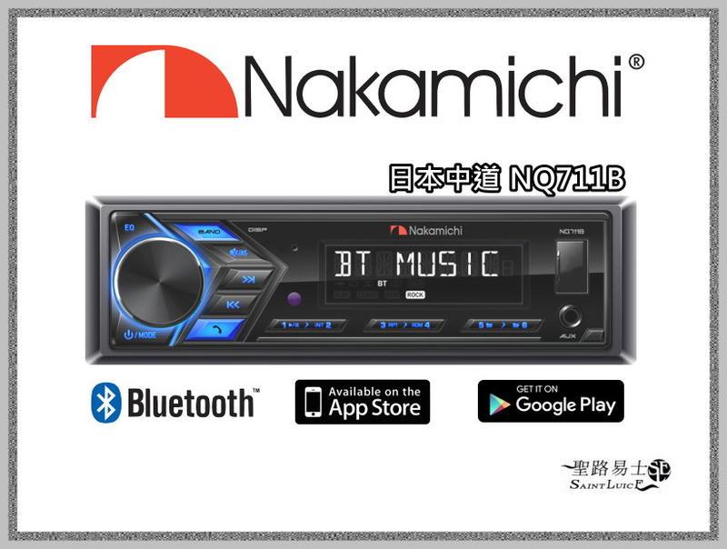 رادیو پخش بلوتوث دار ناکامیچی Nakamichi NQ711B,ناکامیچی,پخش بلوتوث دار ناکامیچی,پخش بلوتوث دار,رادیو پخش بلوتوث دار,NAKAMICHI,nakamichi nq711b,nq711b,nakamichi,پخش اصلی ناکامیچی,ناکامیچی اصلی,اسپیکر ناکامیچی,کامی کالا