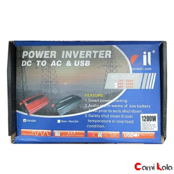 مبدل-برق-خودرو,اینورتر-برق-خودرو,مبدل برق خودرو سیل 1200 وات Inverter CIL - مبدل برق خودرو,مبدل برق خودرو,اینورتر برق خودرو,مبدل