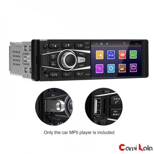 رادیو پخش تصویری مدل 4031UM Car MP5 Player,car mp5 player 4031UM,car mp5 player one din 4031UM,رادیو تصویری,رادیو,رادیو پخش,رادیو پخش تصویری,رادیو دکلس,رادیو دکلس تصویری,رادیو دکلس تصویری 4.1 اینچی,رادیو پخش تصویری 4.1 اینچی,پخش تصویری,پخش خودرو,پخش کننده خودرو,پخش تصویری 4031UM,رادیو پخش تصویری مدل 507,رادیو دکلس تصویری مدل 4031 4.1 اینچی,رادیو پخش تصویری 4.1 اینچی مدل 4031,رادیو پخش تصویری 4.1 اینچی 4031,دستگاه پخش,دستگاه پخش تصویری,رادیو پخش تصویری 4.1 اینچی,دستگاه پخش تصویری 4.1 اینچی مدل 4031UM,دستگاه پخش تصویری 4031,کامی کالا,کامران محمودی,دستگاه پخش تصویری 4031UM,رادیو پخش 4031,پخش تصویری 4031,پخش تصویری 4 اینچی,رادیو پخش تصویری 4 اینچی,پخش تصویری 4031,رادیو دکلس تصویری