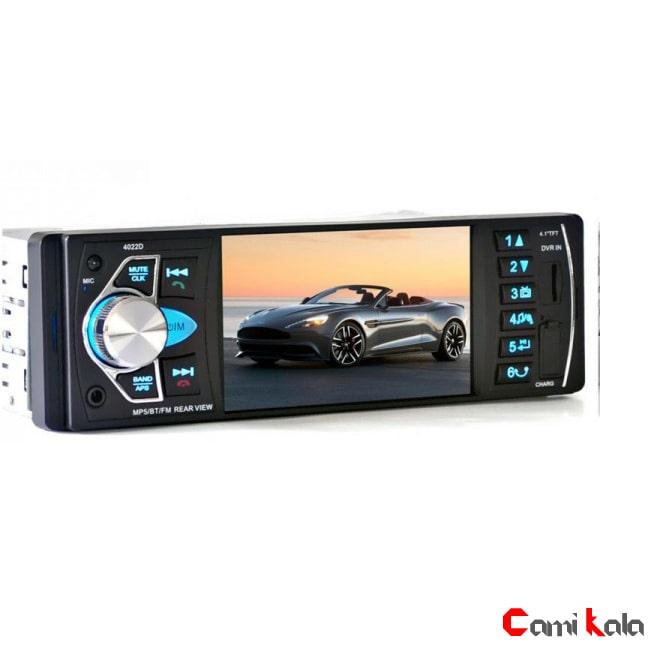 رادیو پخش تصویری مدل 4022 Car MP5 Player,car mp5 player 4022 ,car mp5 player one din 4022,رادیو تصویری,رادیو,رادیو پخش,رادیو پخش تصویری,رادیو دکلس,رادیو دکلس تصویری,رادیو دکلس تصویری 4.1 اینچی,رادیو پخش تصویری 4.1 اینچی,پخش تصویری,پخش خودرو,پخش کننده خودرو,پخش تصویری 4022,رادیو پخش تصویری مدل 4022,رادیو دکلس تصویری مدل 4022 4.1 اینچی,رادیو پخش تصویری 4.1 اینچی مدل 4022,رادیو پخش تصویری 4.1 اینچی 4022,دستگاه پخش,دستگاه پخش تصویری,رادیو پخش تصویری 4.1 اینچی,دستگاه پخش تصویری 4.1 اینچی مدل 4022,دستگاه پخش تصویری 4022,کامی کالا,کامران محمودی,دستگاه پخش تصویری 4022,رادیو پخش 4022,پخش تصویری 4022,پخش تصویری 4 اینچی,رادیو پخش تصویری 4 اینچی,پخش تصویری 4022,رادیو دکلس تصویری