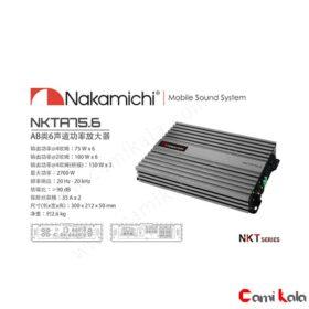 آمپلی فایر چهار کانال ناکامیچی Nakamichi NKTA75.4