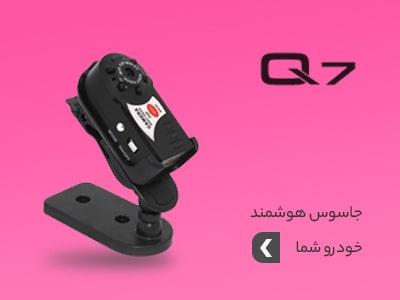 دوربین فیلمبرداری خودرو