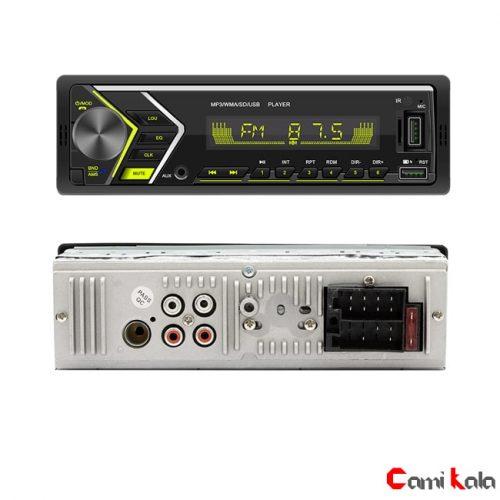 رادیو پخش بلوتوث دار دوفلاش مدل 505