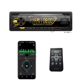 رادیو پخش بلوتوث دار دوفلاش وکال پاور مدل NV-1830F-11